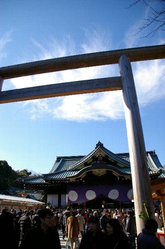 yasukuni01.jpg